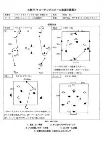 KFA2703-1