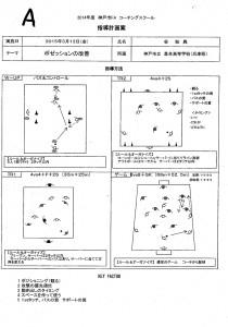 KFA2703-2