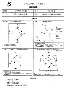 KFA2703-3