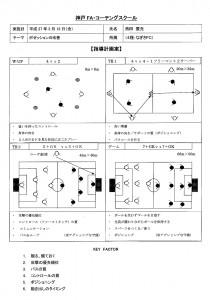 KFA2703-4