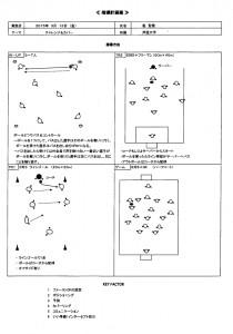 KFA2703-6